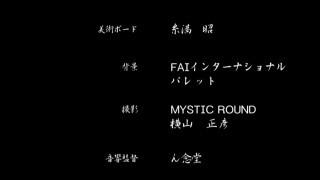 Inyouchuu Etsu / 淫妖蟲 悦~怪楽変化退魔録~ - 2