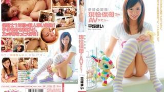 CND-099 奇跡の笑顔 現役保母さんAVデビュー 平塚まい