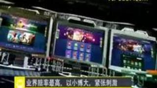 SGA-108 プロ野球選手のセフレ×3�...