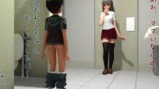 トイレ お姉さん ショタ 心 おねショタ