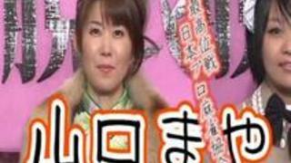 美人プロ雀士&雀荘美人店員が脱衣麻雀!